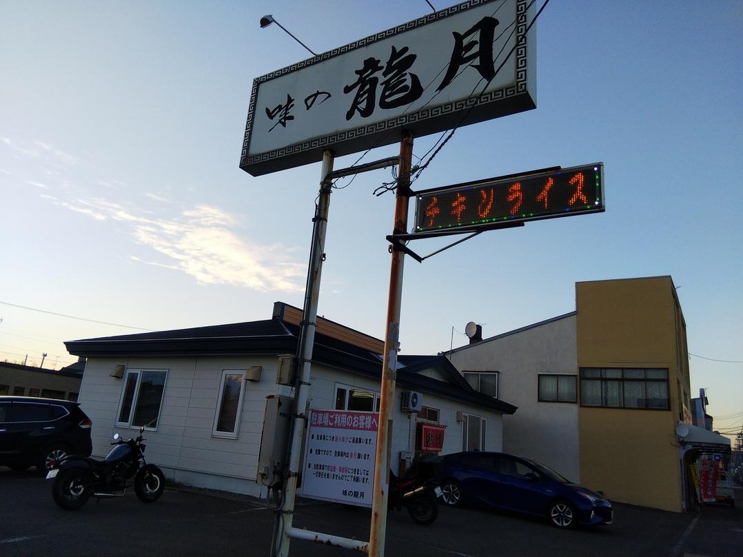 f:id:eiji-chan:20200814082313j:plain