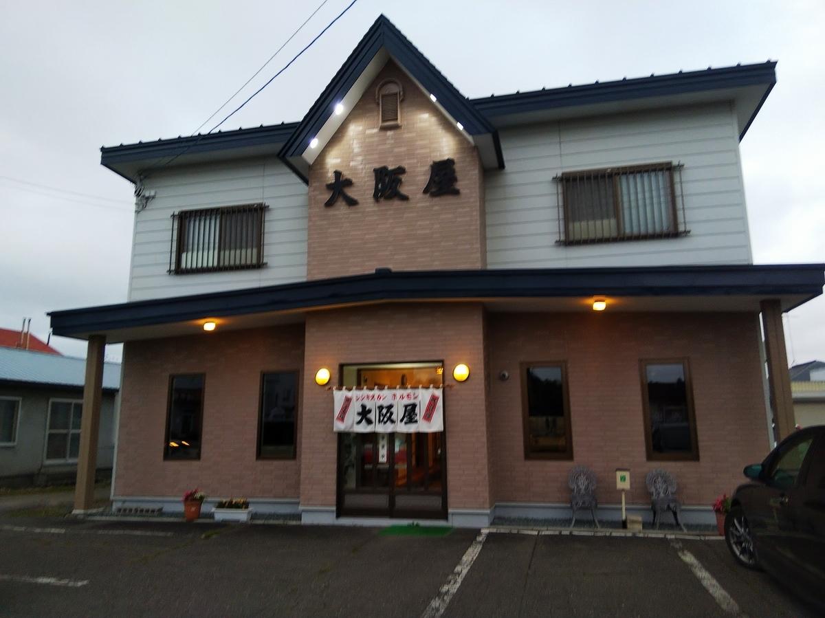 f:id:eiji-chan:20200817083717j:plain
