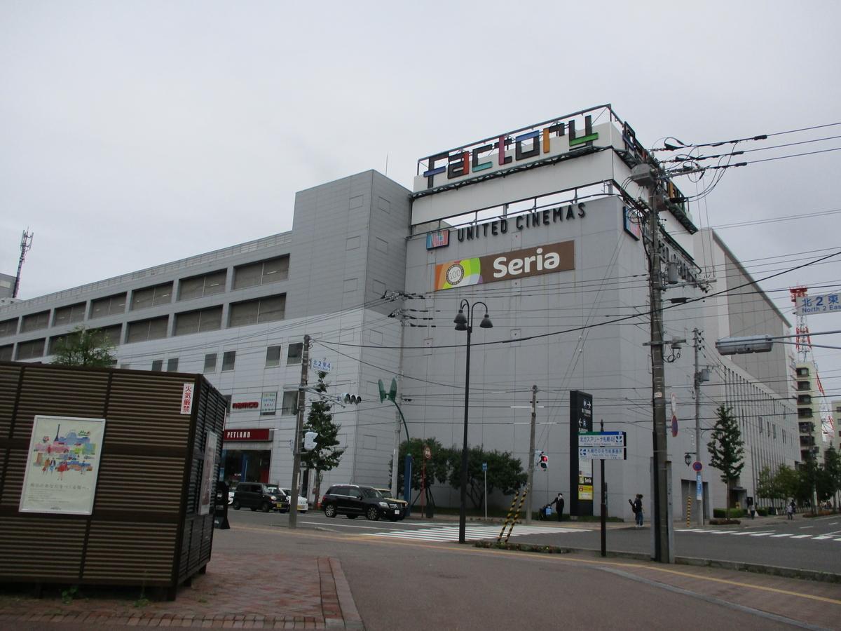 f:id:eiji-chan:20200901131606j:plain