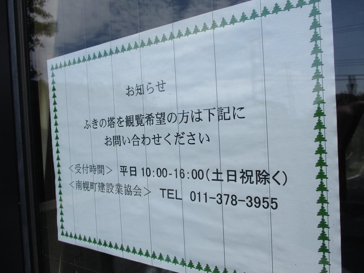 f:id:eiji-chan:20200909115050j:plain