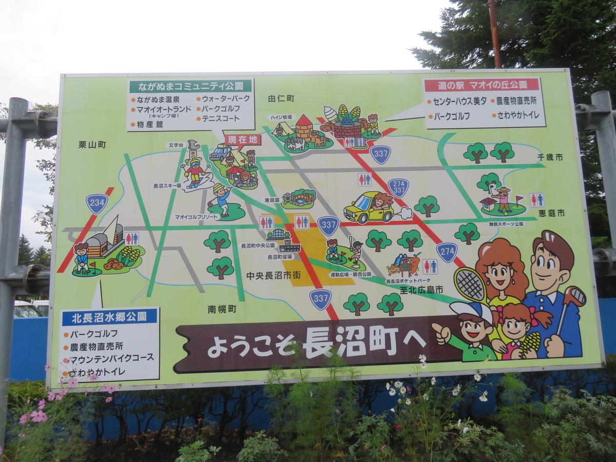 f:id:eiji-chan:20200910142339j:plain