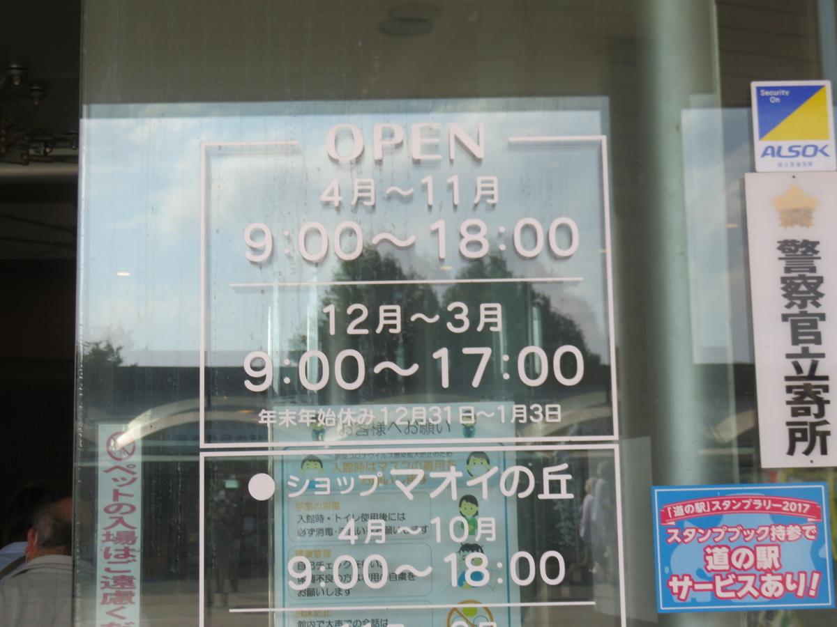 f:id:eiji-chan:20200910143517j:plain