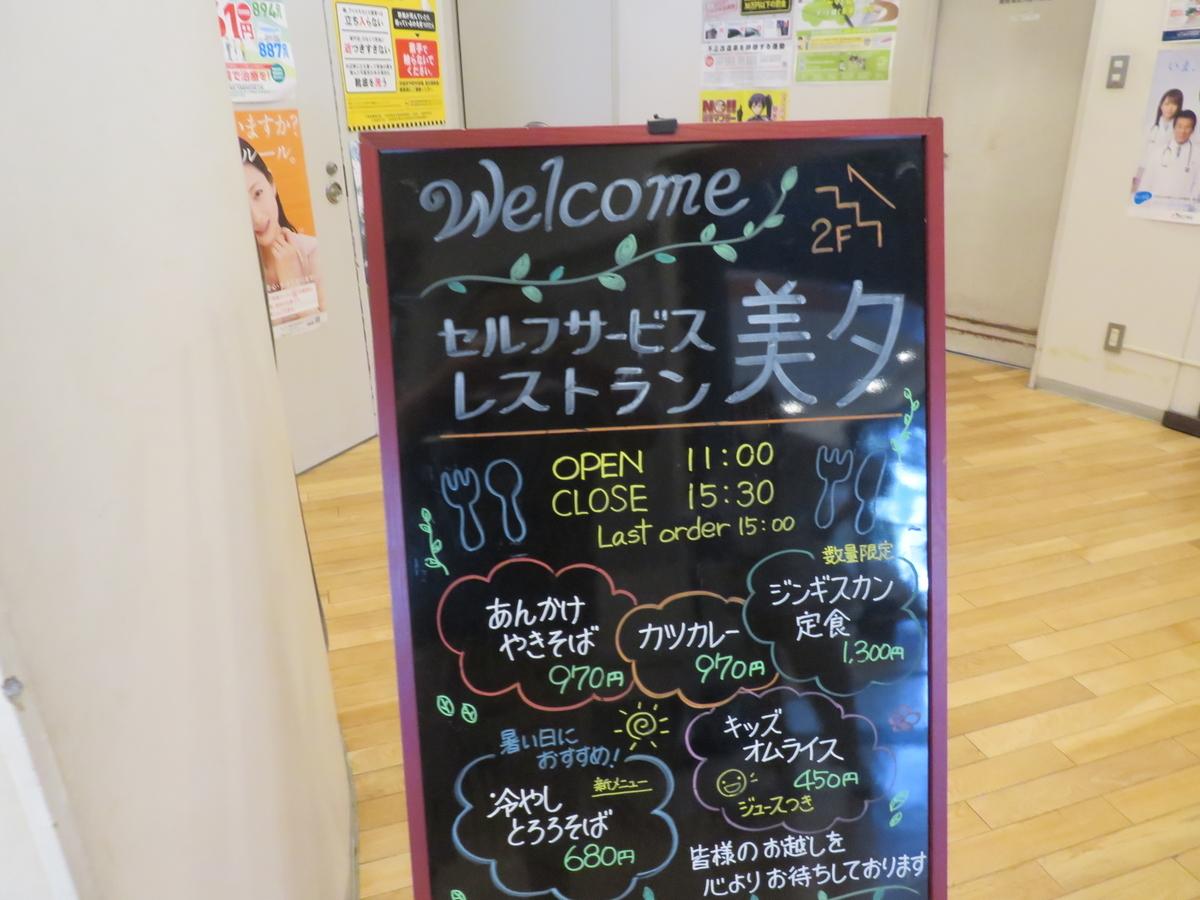 f:id:eiji-chan:20200910143609j:plain
