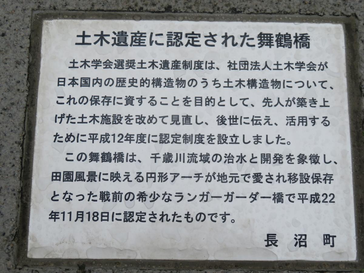 f:id:eiji-chan:20200910164300j:plain