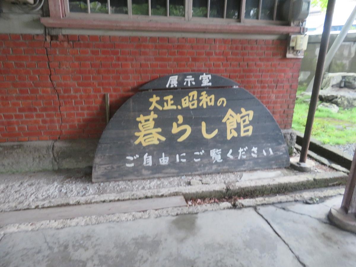 f:id:eiji-chan:20200910180351j:plain