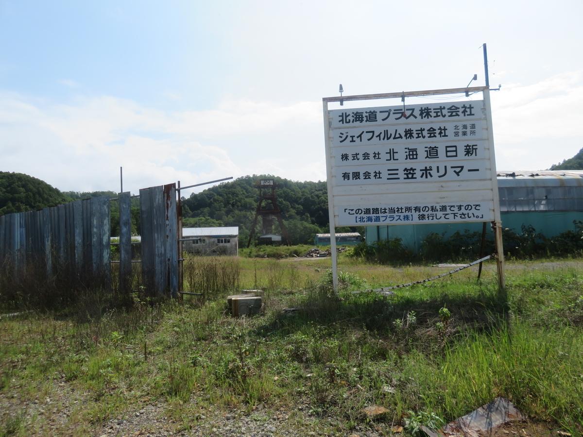 f:id:eiji-chan:20200911200628j:plain