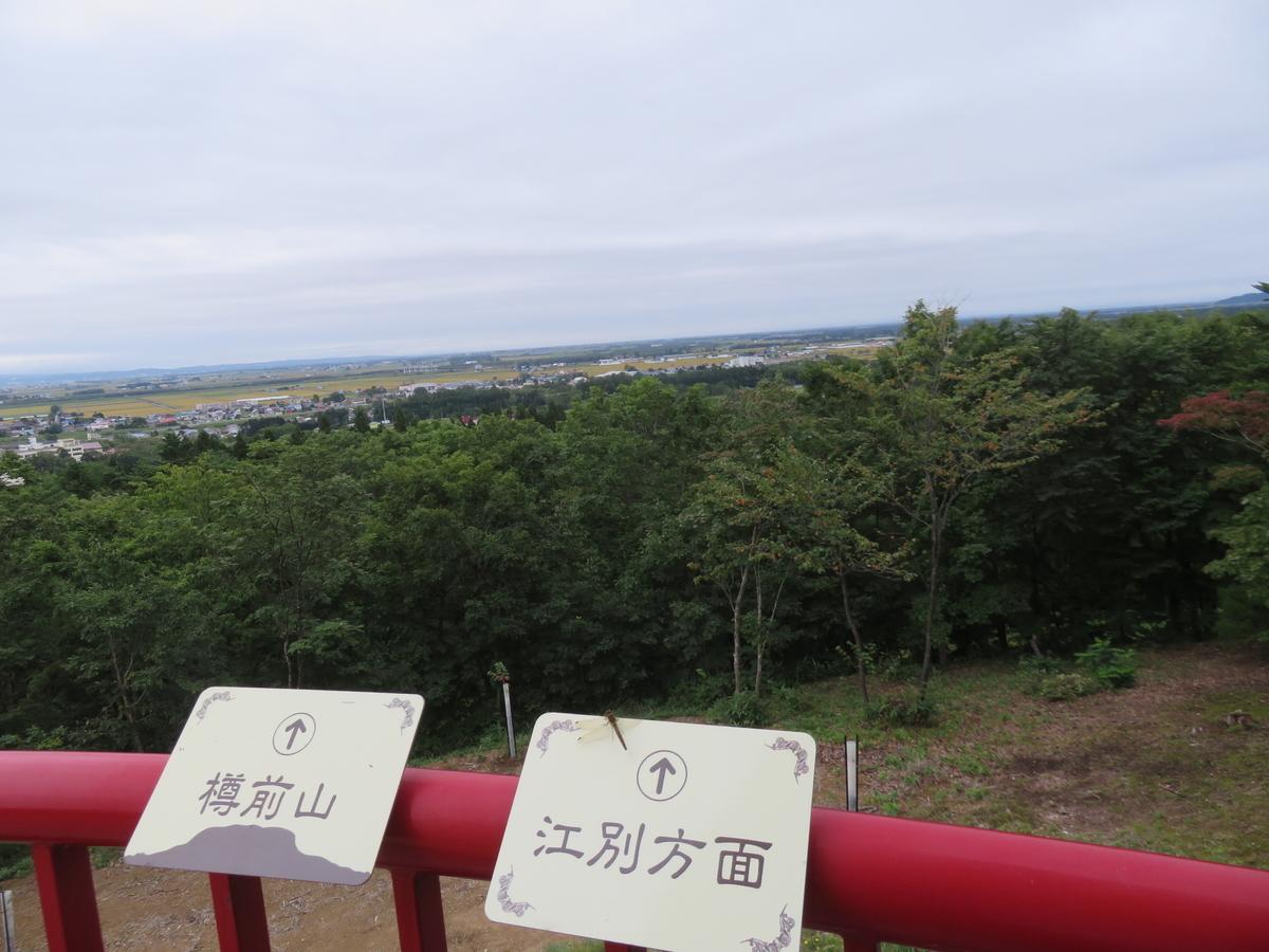 f:id:eiji-chan:20200912161610j:plain