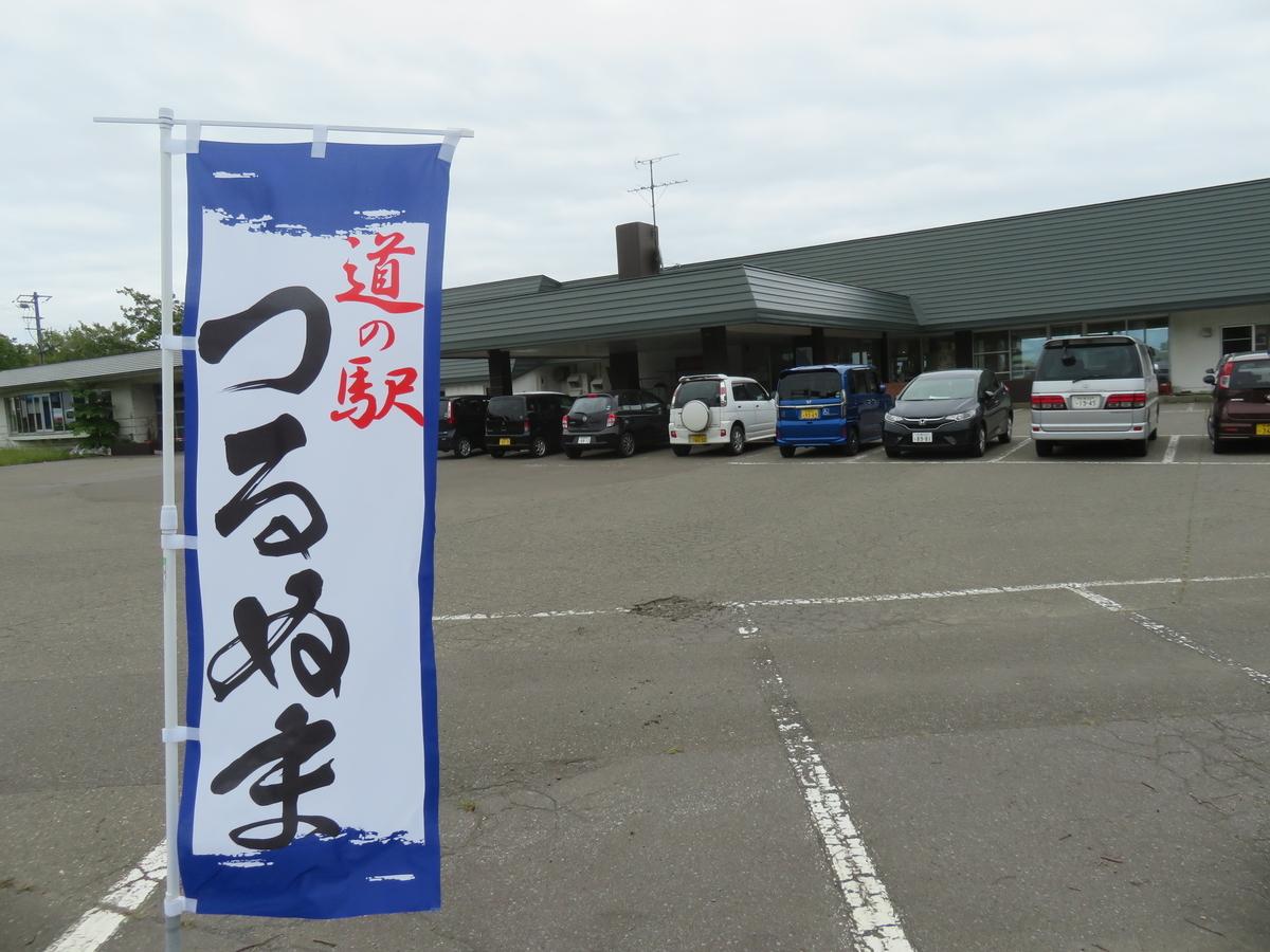 f:id:eiji-chan:20200912201141j:plain