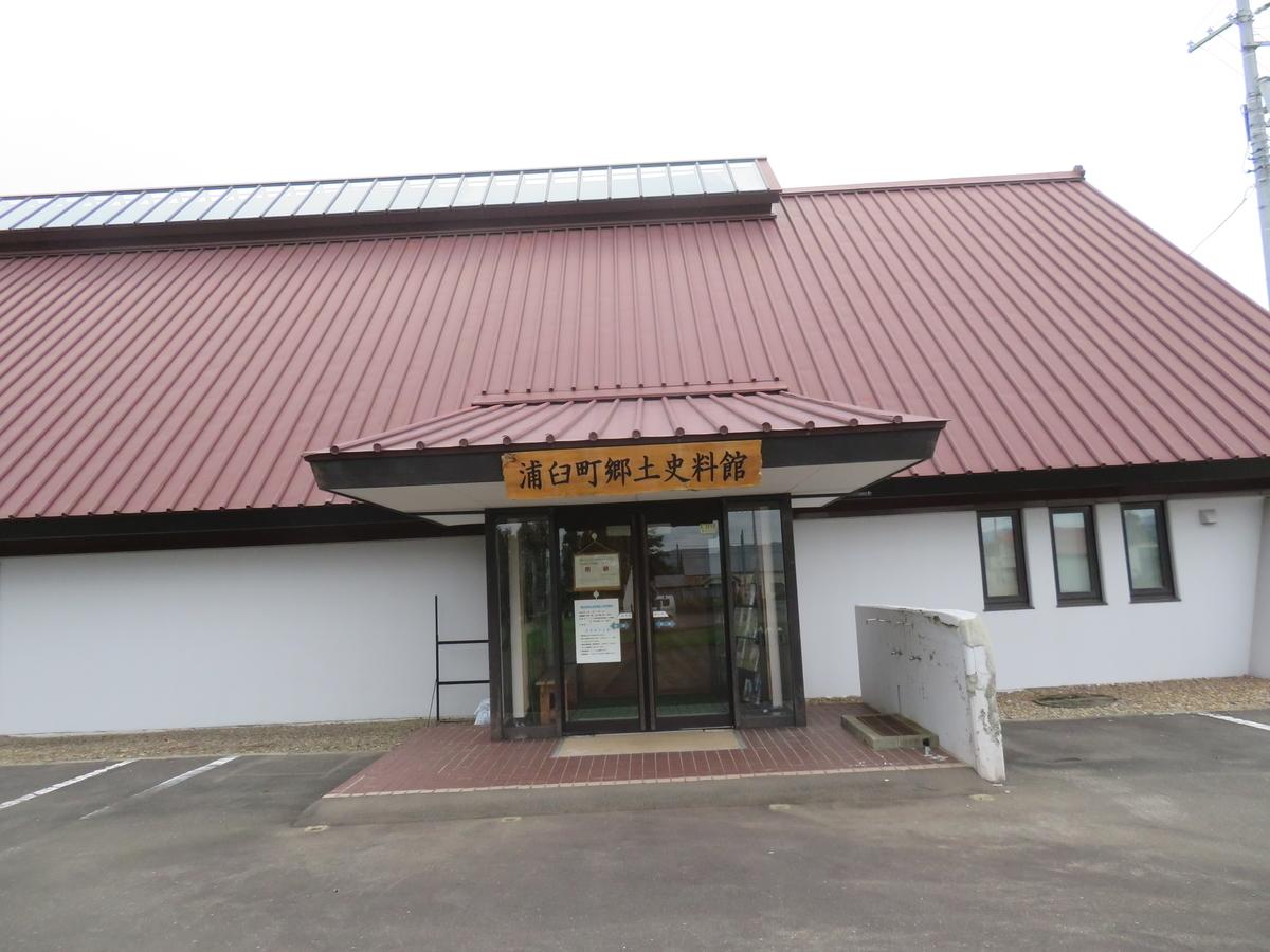 f:id:eiji-chan:20200912201933j:plain