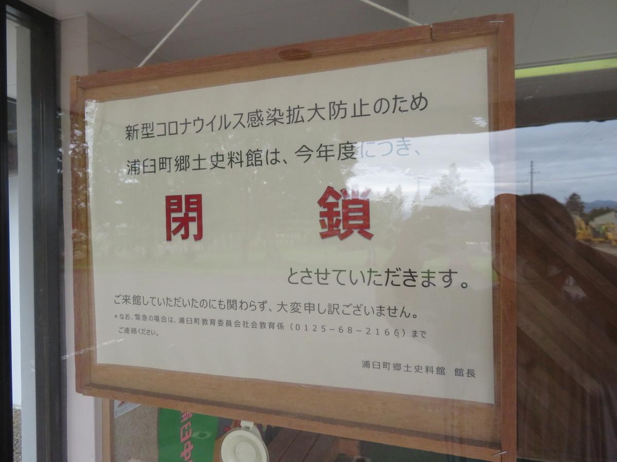 f:id:eiji-chan:20200912202032j:plain