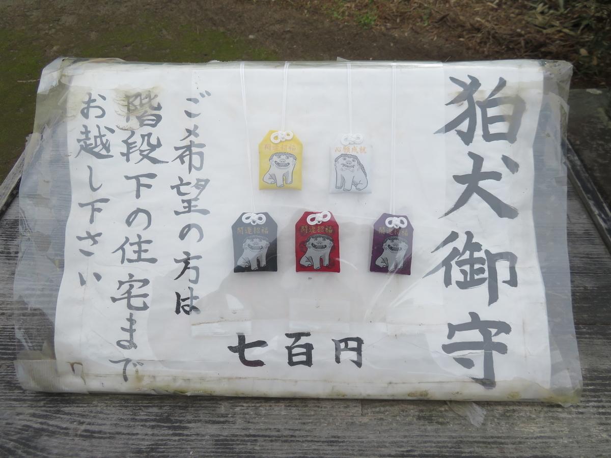 f:id:eiji-chan:20200914125431j:plain