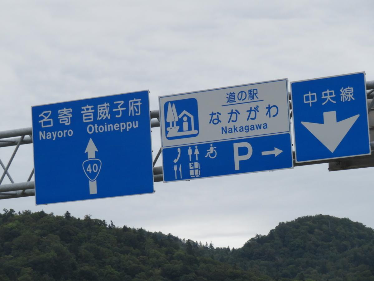 f:id:eiji-chan:20200915141649j:plain