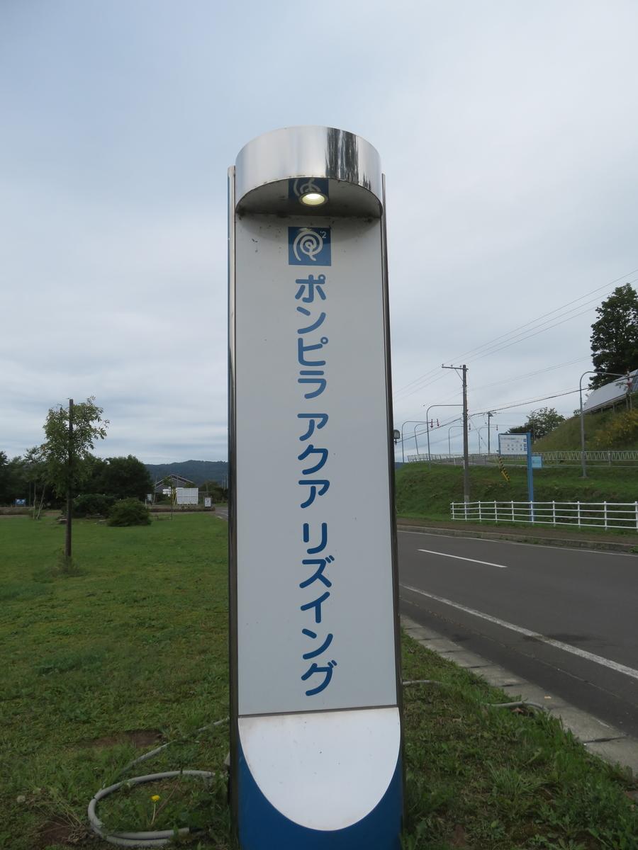 f:id:eiji-chan:20200915142118j:plain