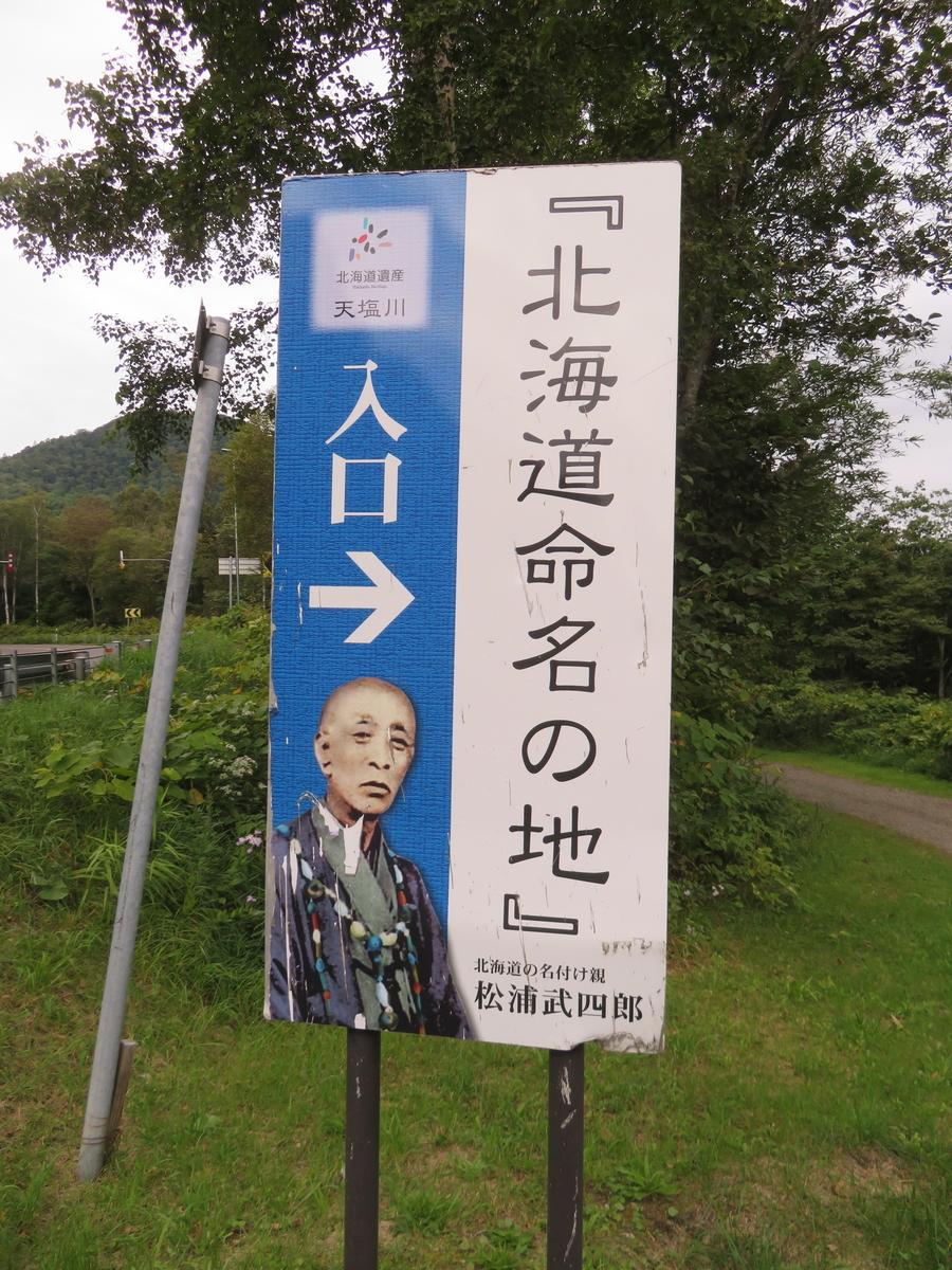 f:id:eiji-chan:20200915201411j:plain