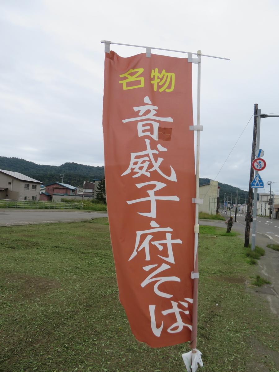 f:id:eiji-chan:20200915203148j:plain