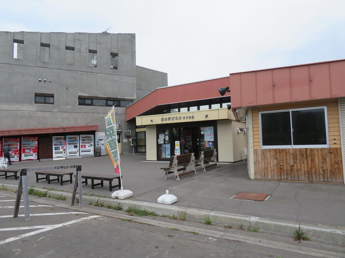 f:id:eiji-chan:20200916163225j:plain
