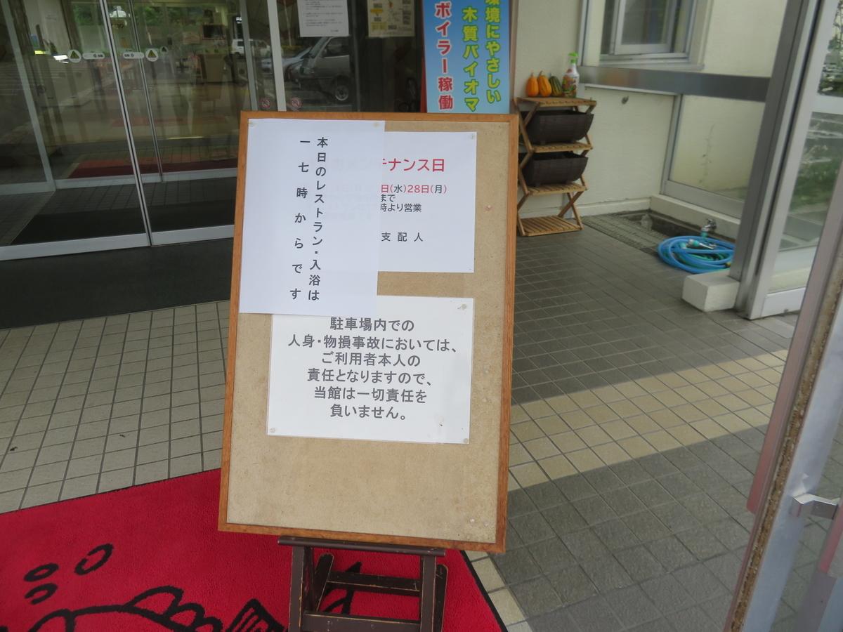 f:id:eiji-chan:20200916164226j:plain