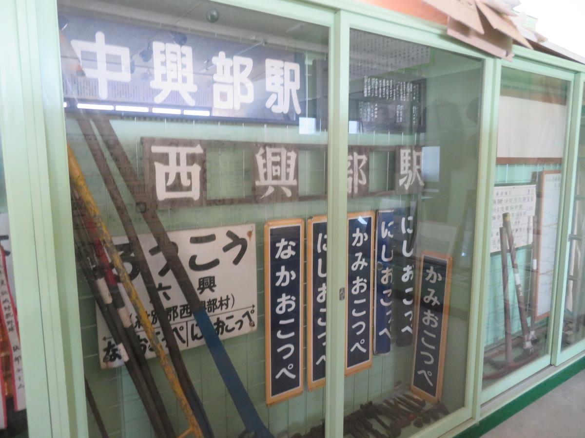 f:id:eiji-chan:20200917102159j:plain