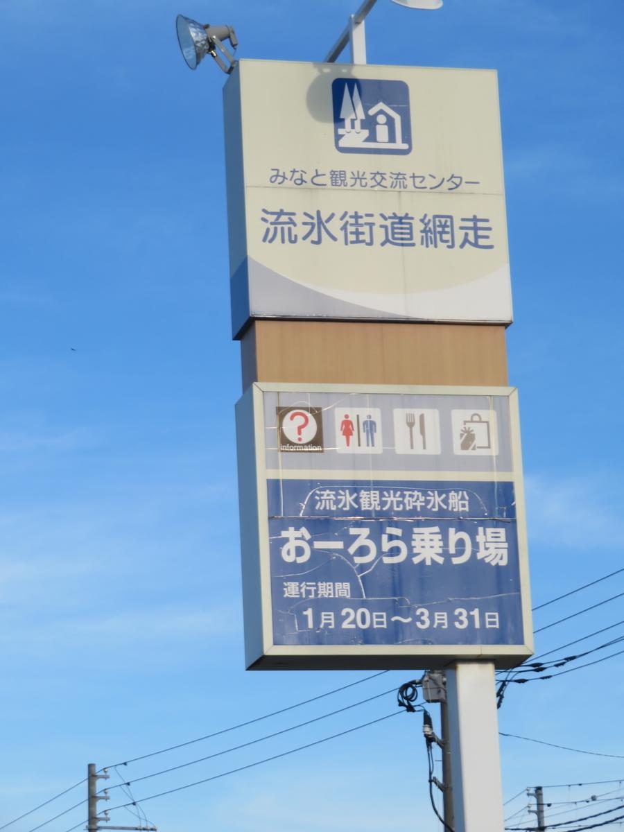 f:id:eiji-chan:20200919164626j:plain