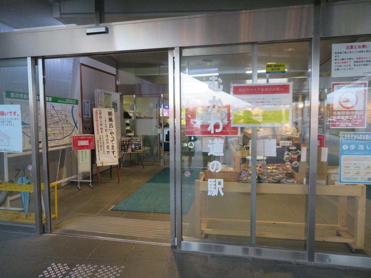 f:id:eiji-chan:20200924152235j:plain