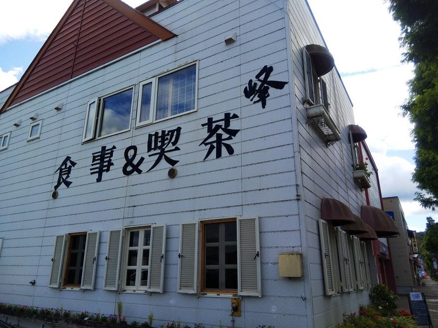 f:id:eiji-chan:20200924152703j:plain