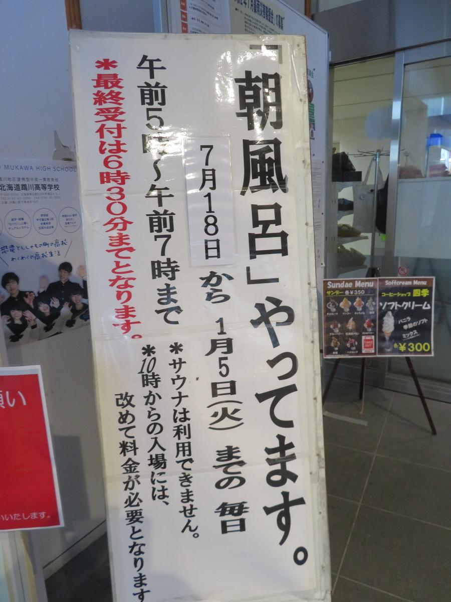 f:id:eiji-chan:20200924153655j:plain