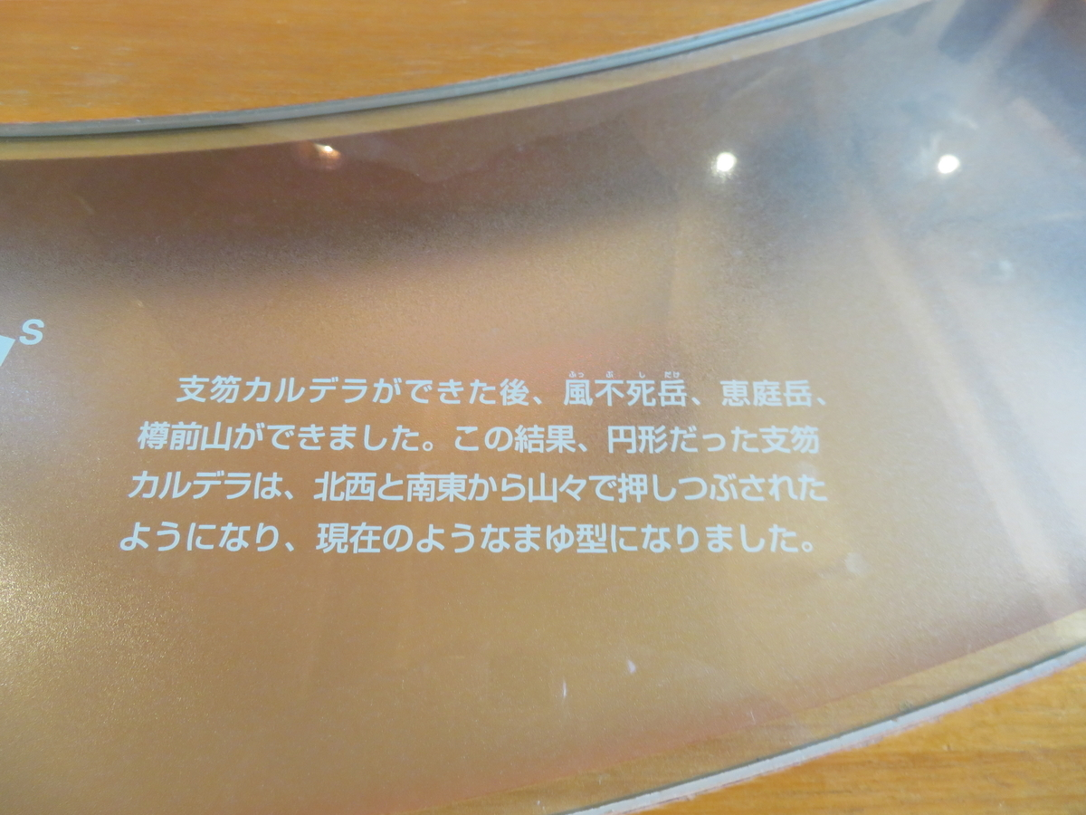f:id:eiji-chan:20200925061454j:plain