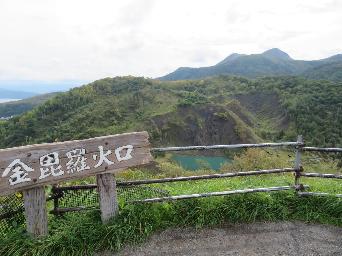 f:id:eiji-chan:20200925153503j:plain