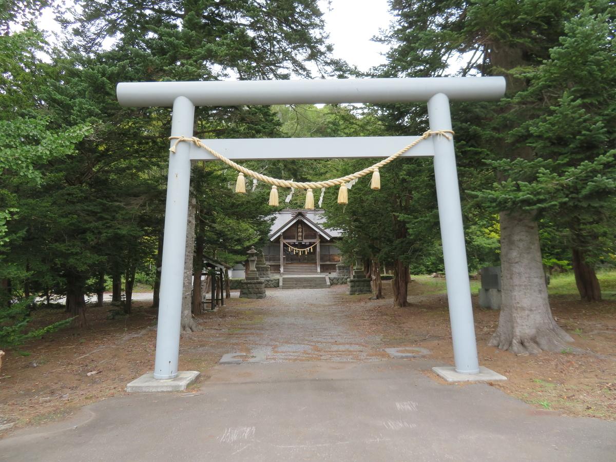 f:id:eiji-chan:20200925211550j:plain