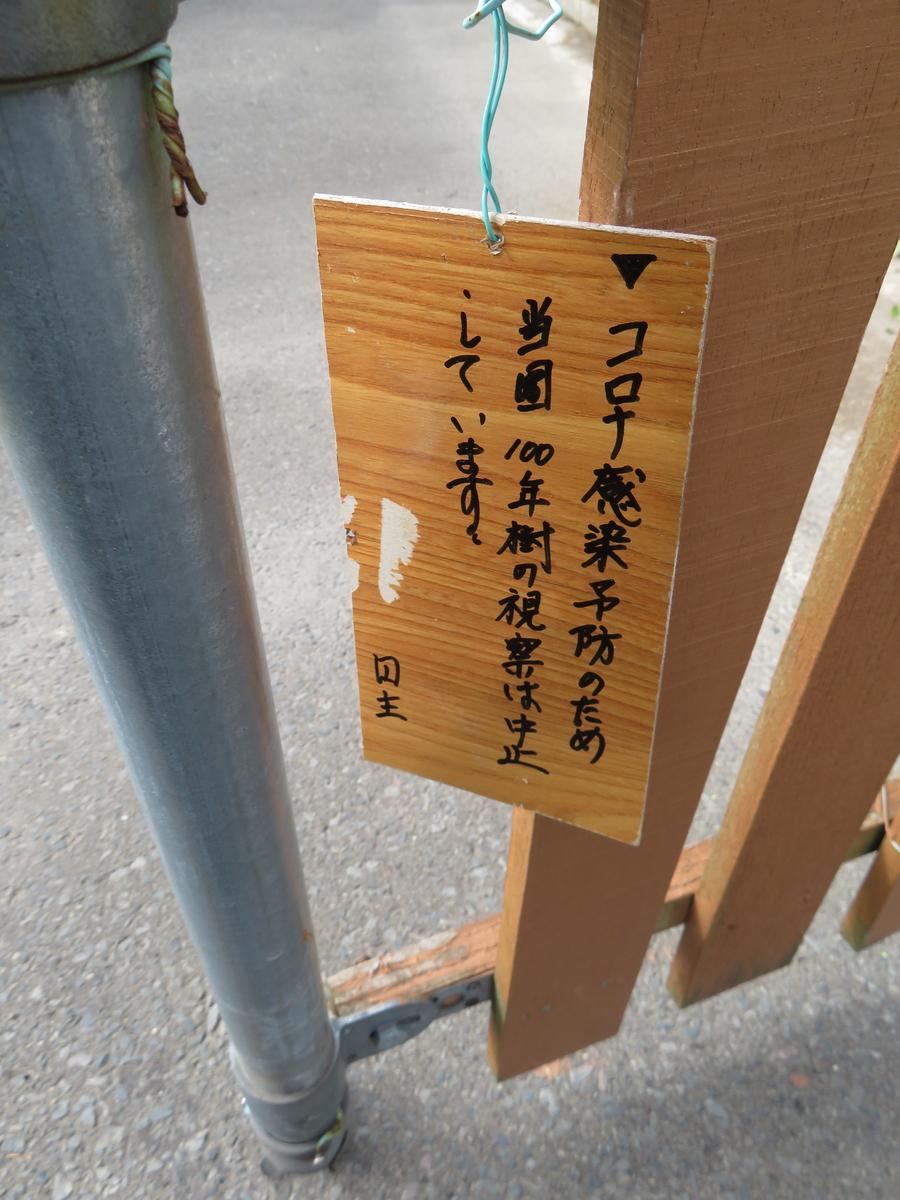 f:id:eiji-chan:20200927181120j:plain
