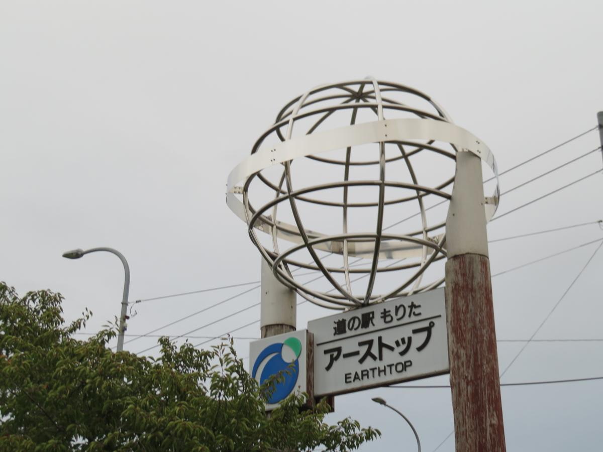 f:id:eiji-chan:20200927181242j:plain