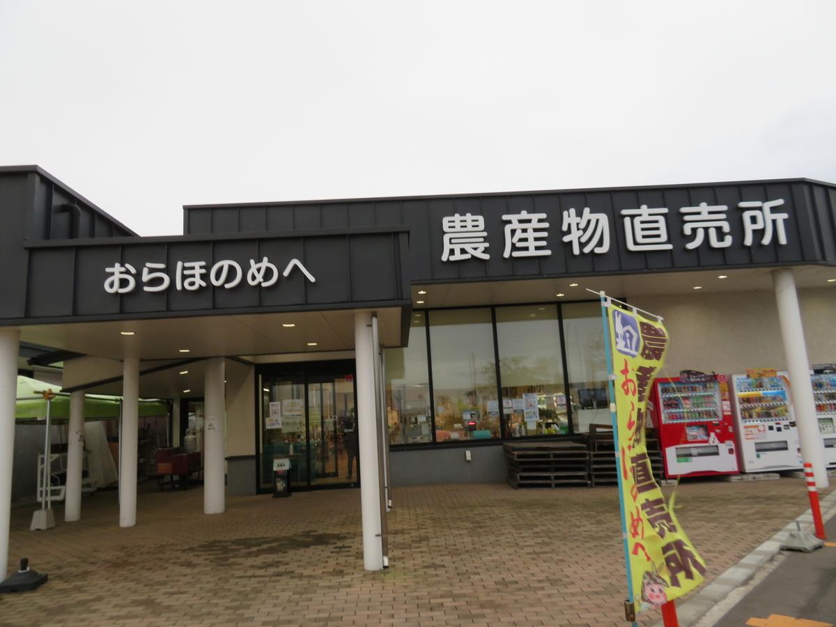 f:id:eiji-chan:20200927181357j:plain