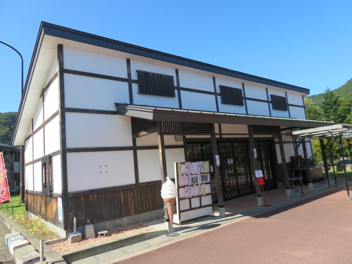 f:id:eiji-chan:20200930175001j:plain