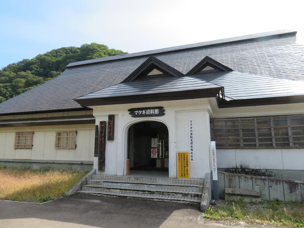f:id:eiji-chan:20200930211750j:plain