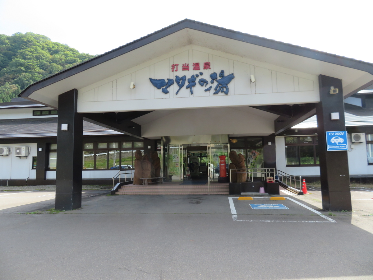 f:id:eiji-chan:20200930211839j:plain
