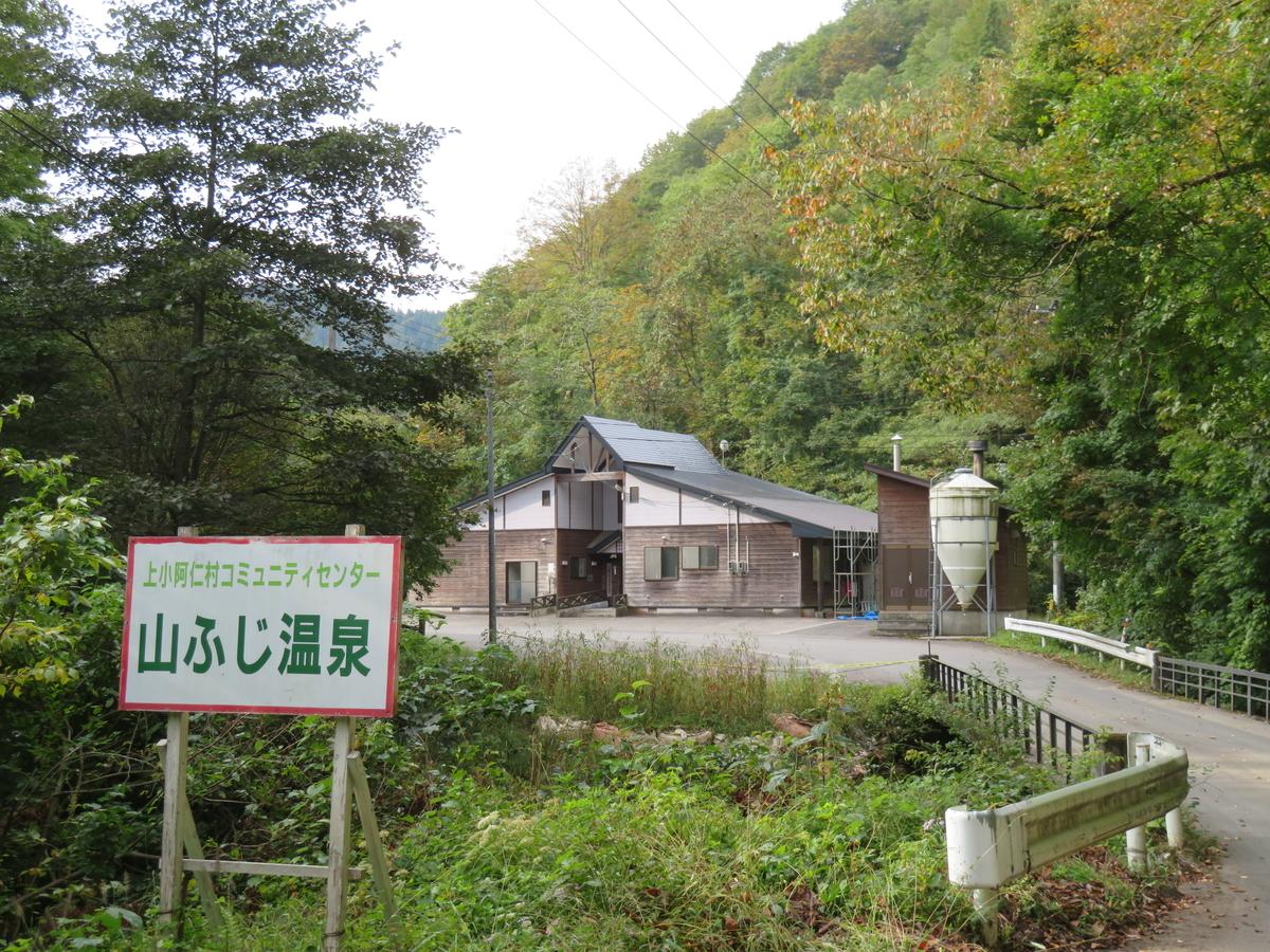 f:id:eiji-chan:20201001164608j:plain