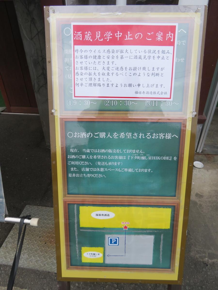 f:id:eiji-chan:20201001202834j:plain