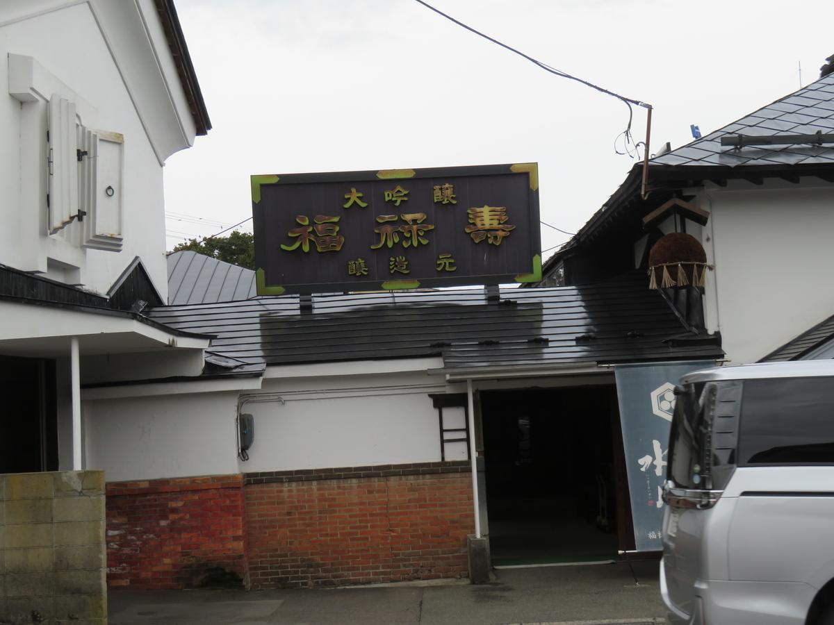 f:id:eiji-chan:20201001202948j:plain