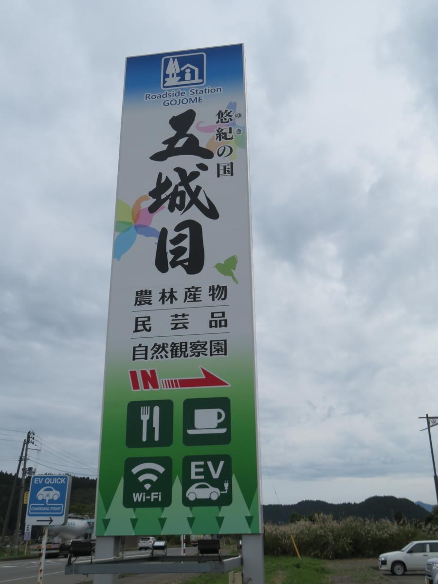 f:id:eiji-chan:20201001212215j:plain