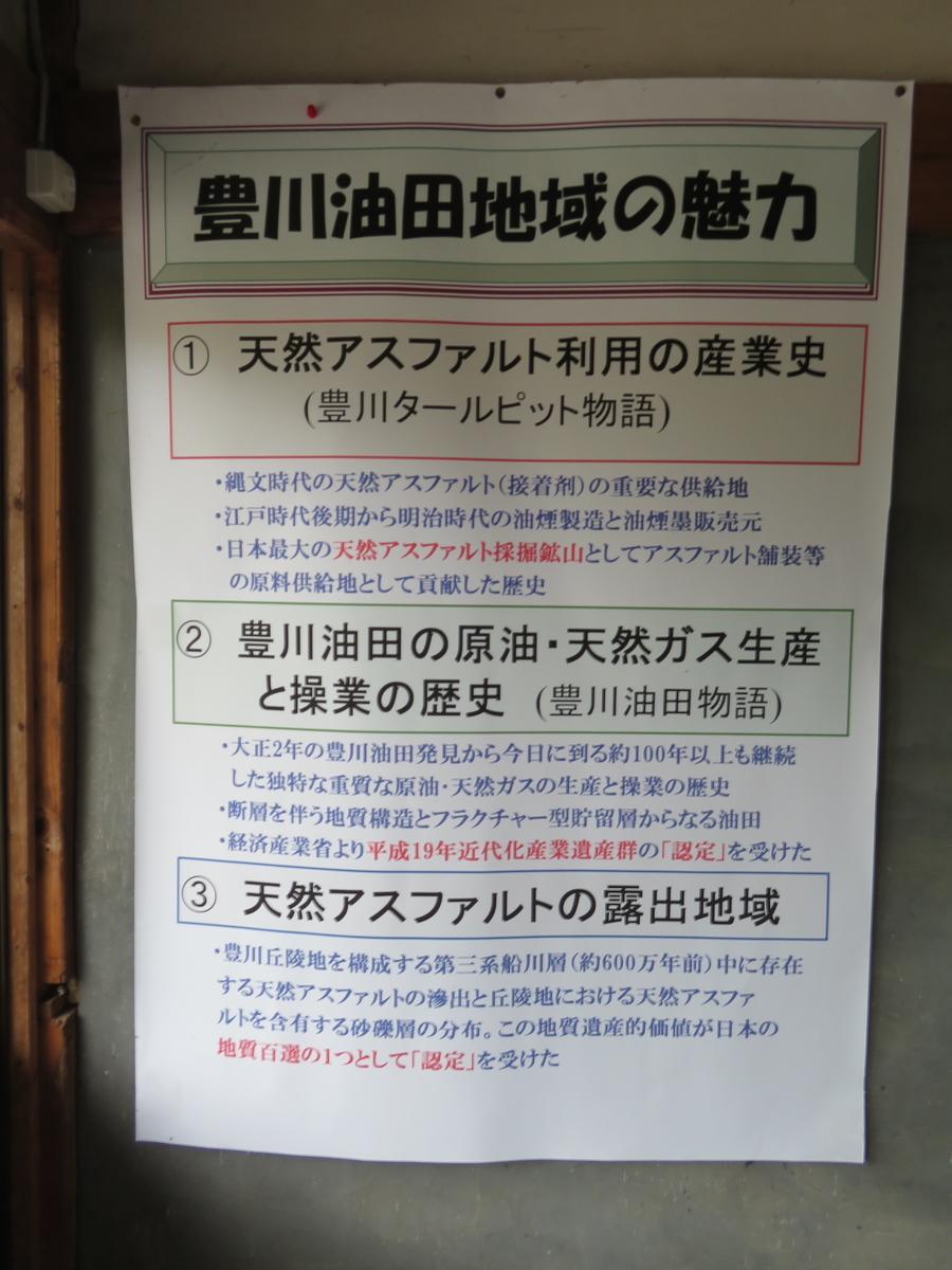 f:id:eiji-chan:20201002192545j:plain