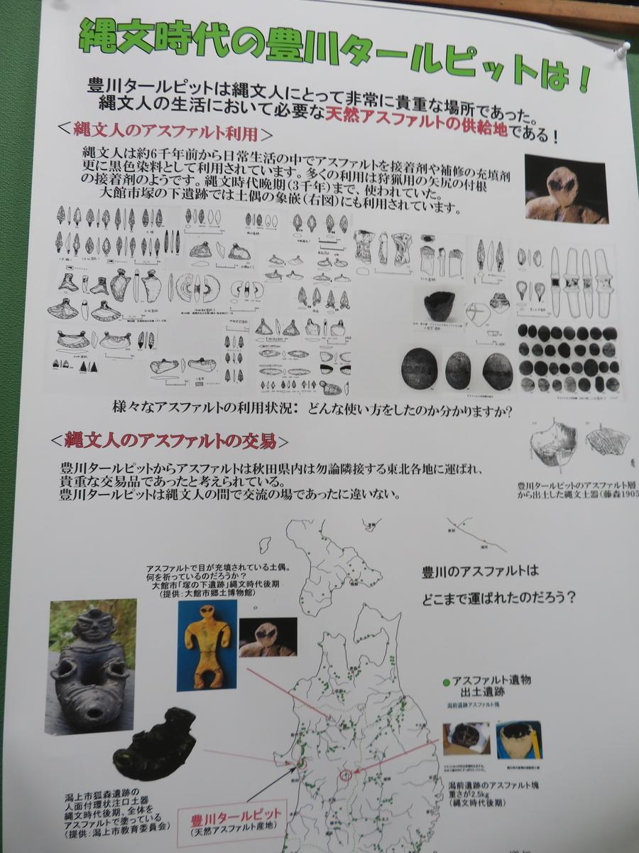 f:id:eiji-chan:20201002193116j:plain