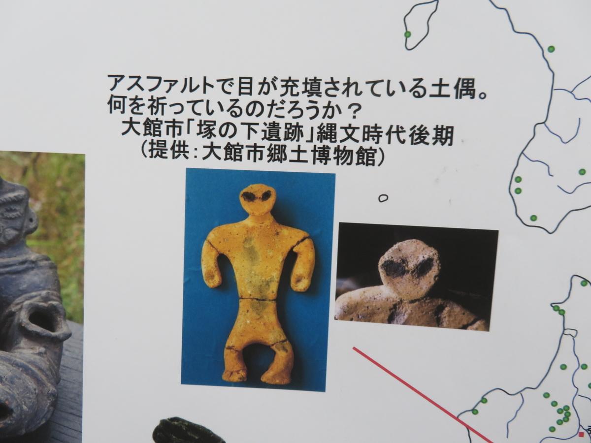 f:id:eiji-chan:20201002193203j:plain