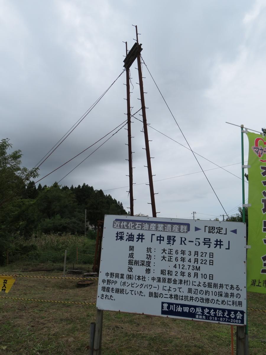 f:id:eiji-chan:20201002194151j:plain