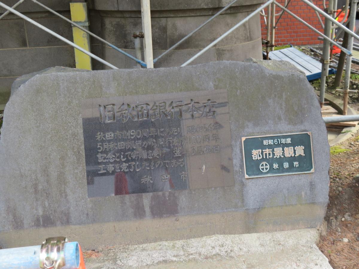 f:id:eiji-chan:20201003175218j:plain