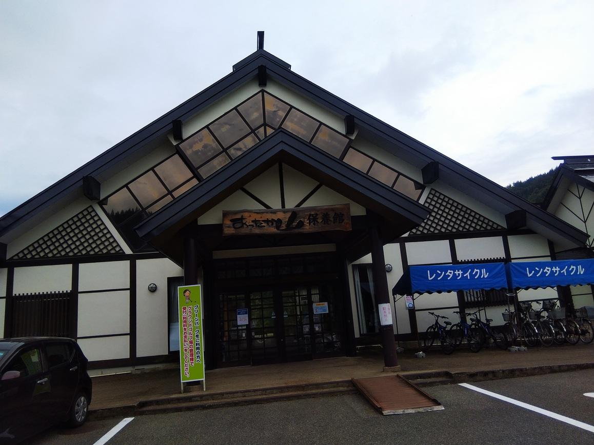 f:id:eiji-chan:20201004175948j:plain