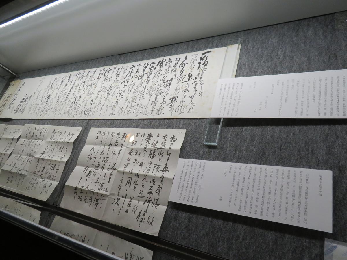 f:id:eiji-chan:20201004181847j:plain