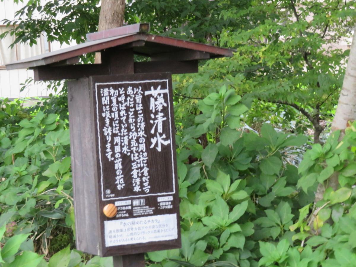 f:id:eiji-chan:20201004182618j:plain
