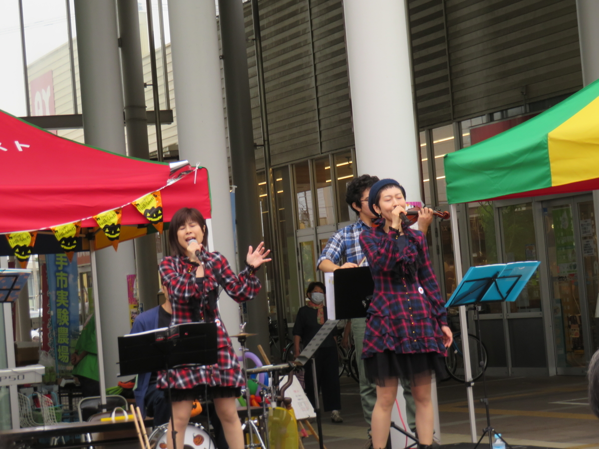 f:id:eiji-chan:20201005090153j:plain