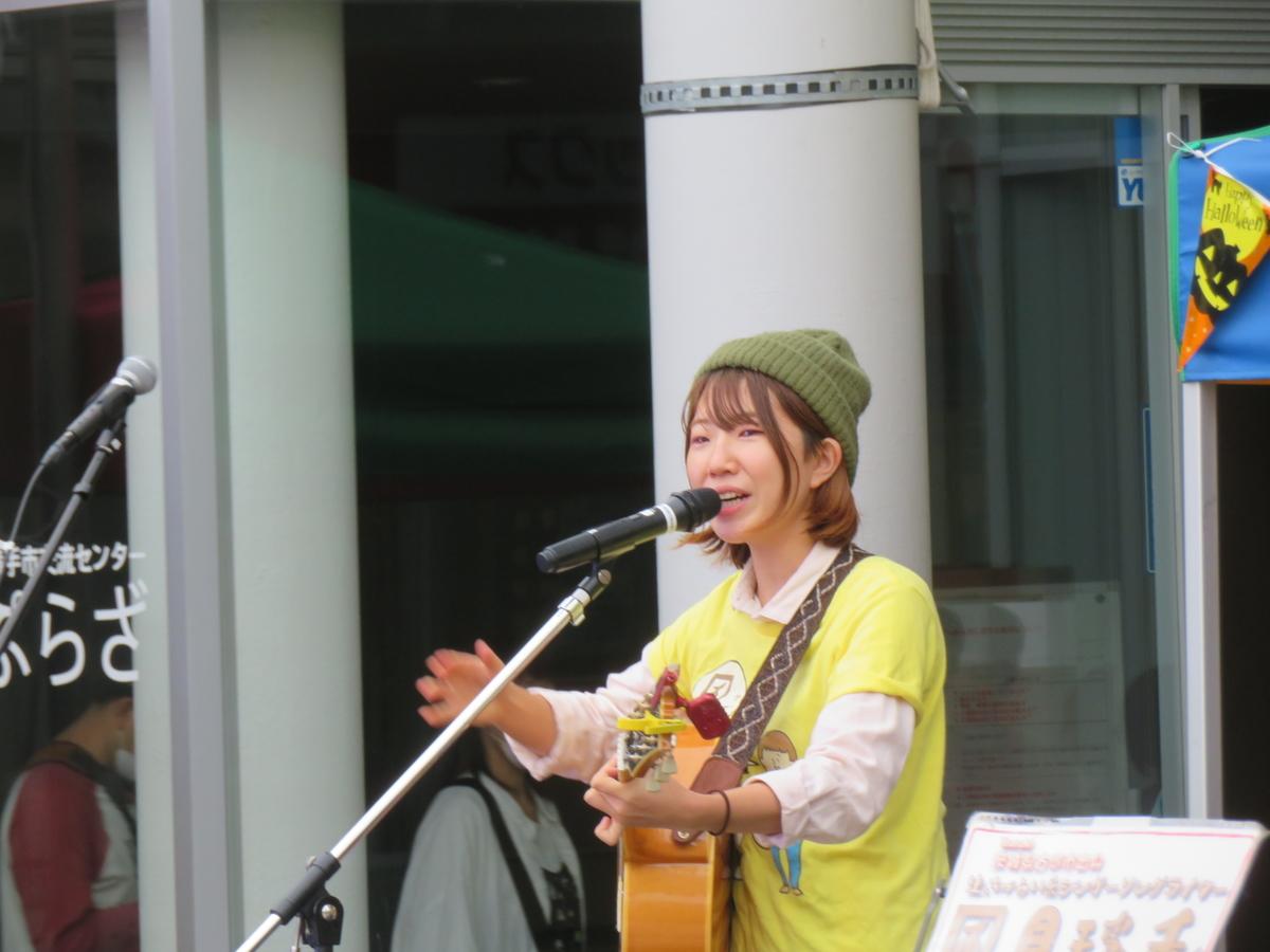 f:id:eiji-chan:20201005090540j:plain