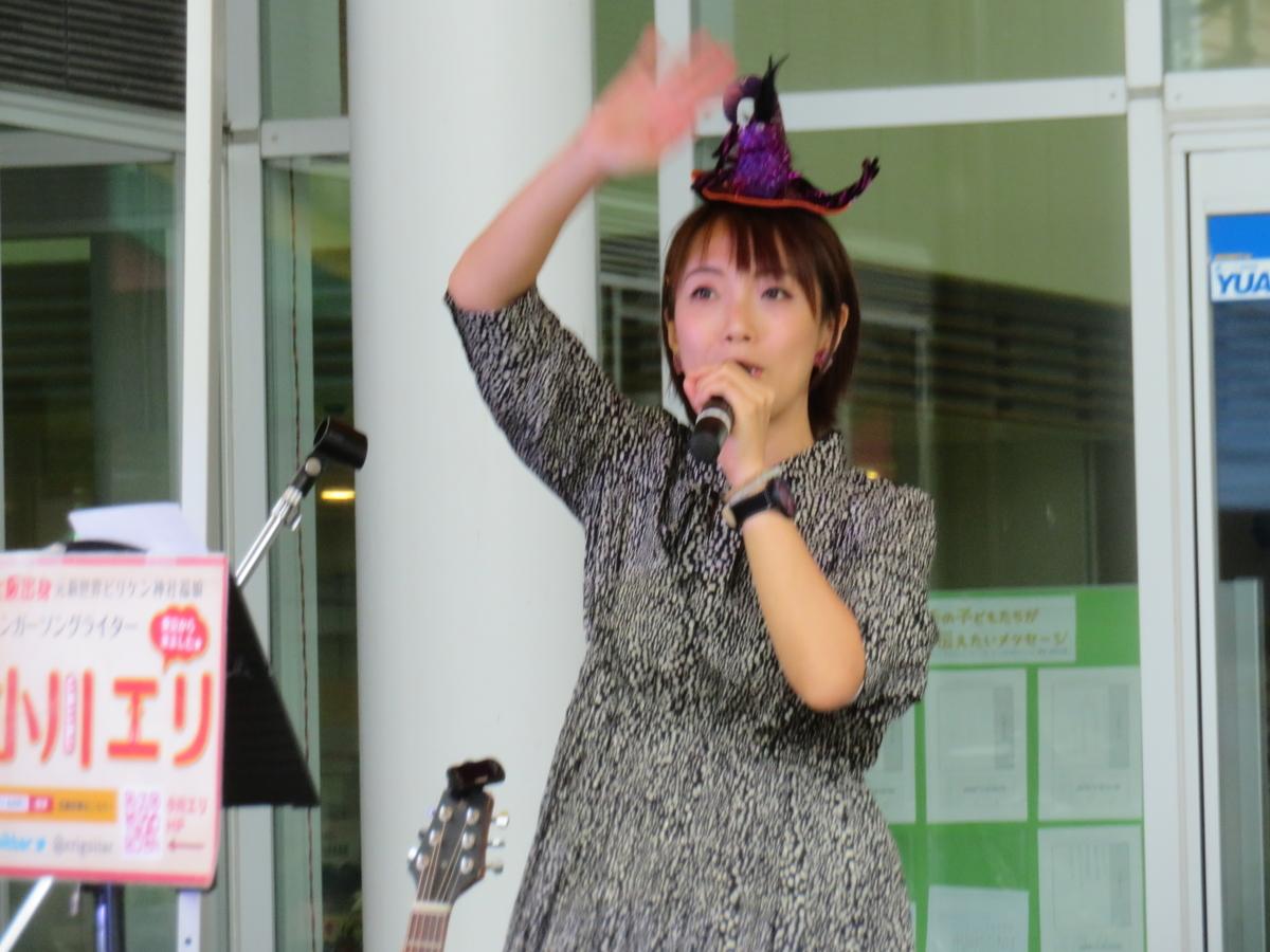 f:id:eiji-chan:20201005091216j:plain